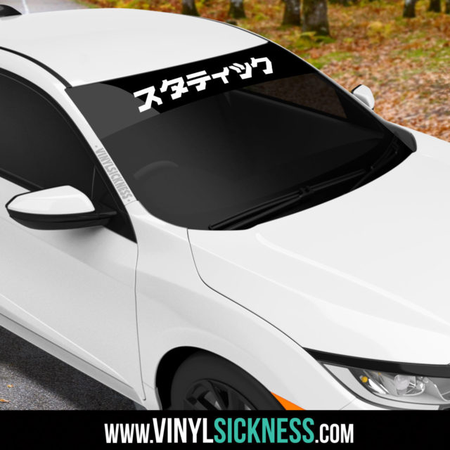 Custom Foreign Text Decal Sticker Windshield Sample