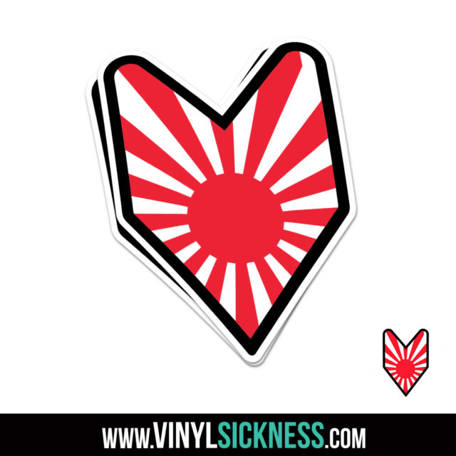 Rising Sun Wakaba Jdm Sticker Decal